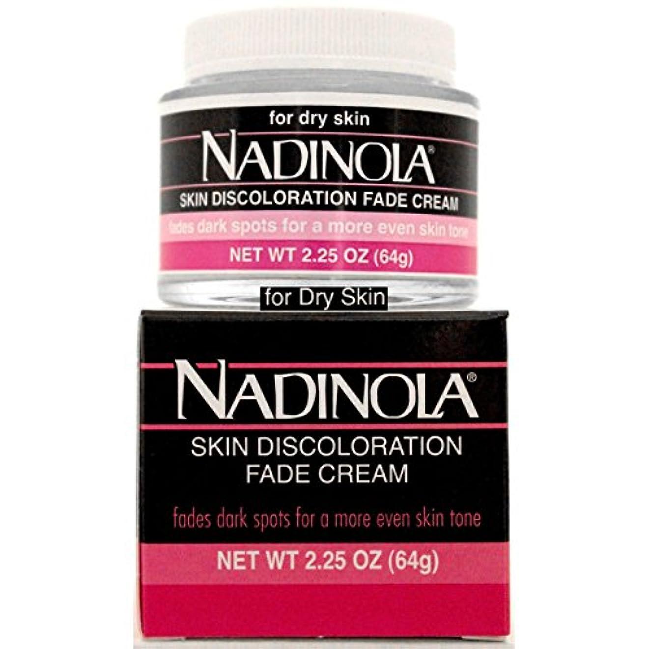 横向き恥ずかしい小康ナディノラホワイトクリーム(乾燥肌用)64g