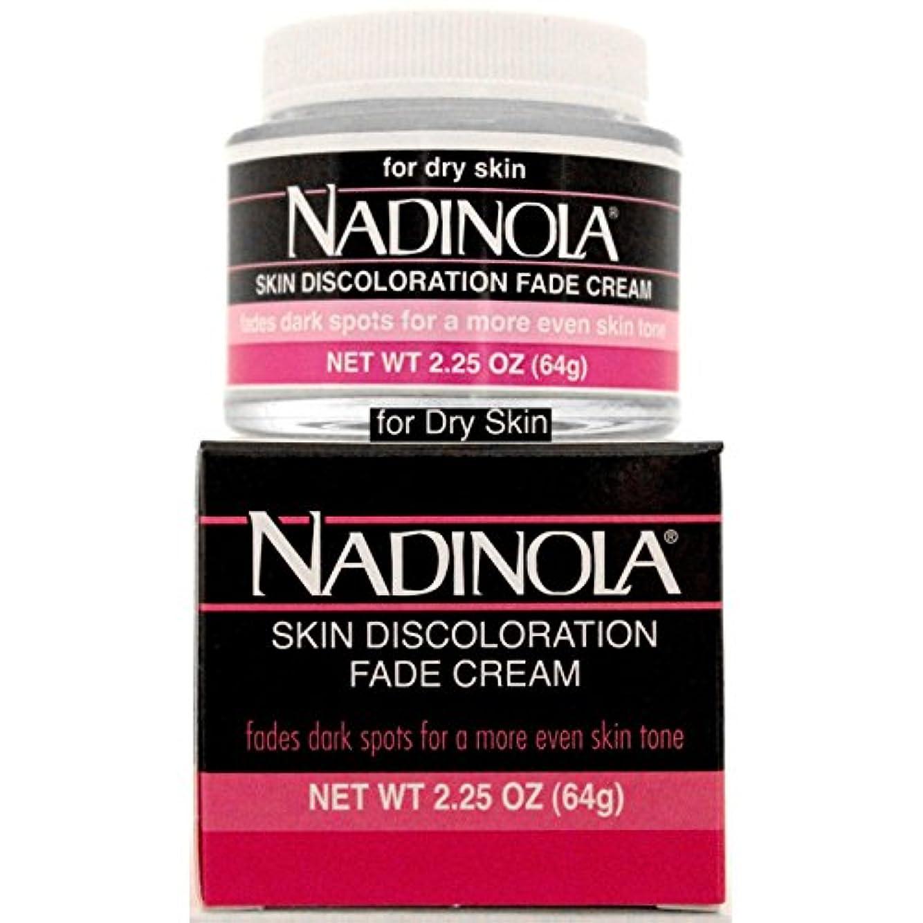 ラジカルわかりやすい蜜ナディノラホワイトクリーム(乾燥肌用)64g