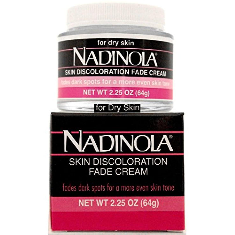 つま先大胆な広告ナディノラホワイトクリーム(乾燥肌用)64g