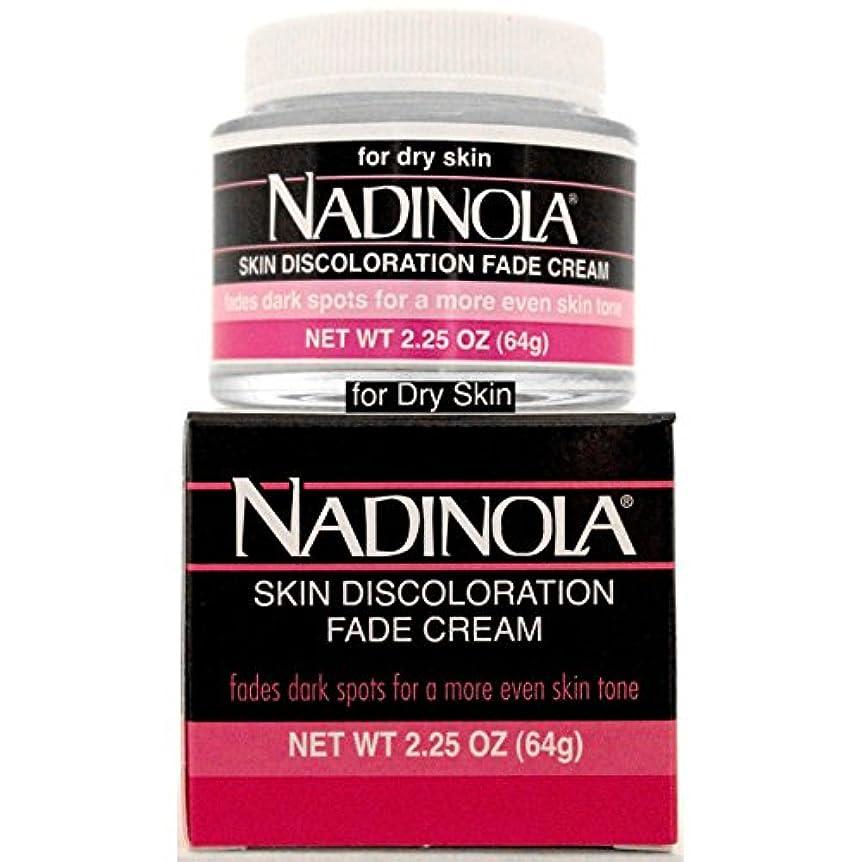 証明する呪われた副産物ナディノラホワイトクリーム(乾燥肌用)64g