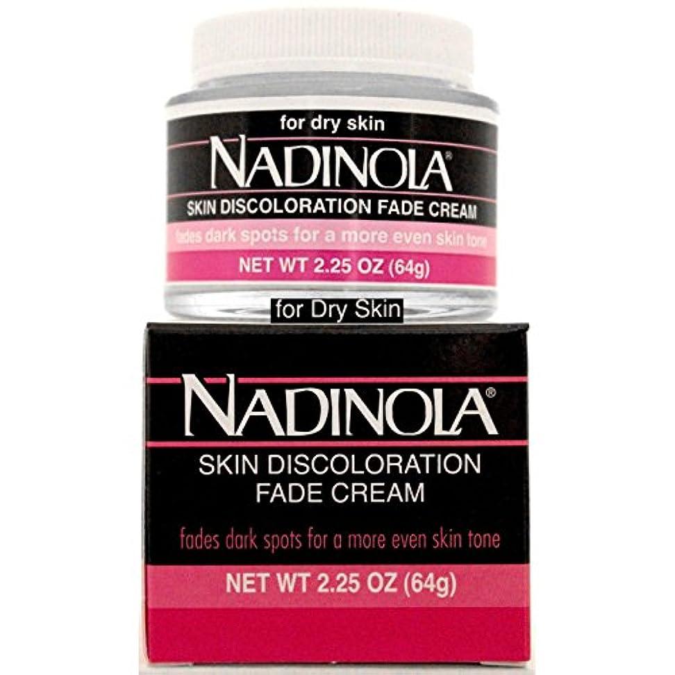 スタジオ強化する期限ナディノラホワイトクリーム(乾燥肌用)64g