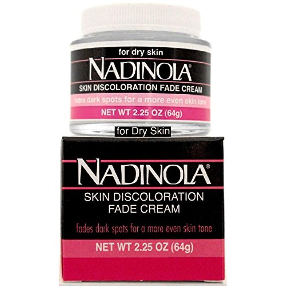 忍耐持ってる寛容ナディノラホワイトクリーム(乾燥肌用)64g