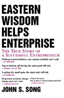 Eastern Wisdom Helps Enterprise: The True Story of a Successful Entrepreneur