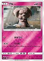 ポケモンカードゲーム SMP2 020/024 ブルー 妖 (C コモン) ムービースペシャルパック 名探偵ピカチュウ