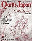 Quilts Japan (キルトジャパン) 2005年 05月号