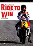DVD ケニー・ロバーツ RIDE TO WIN