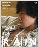 Rain(ピ)オフィシャルDVD「Road for RAIN」スペシャル・エディション 画像