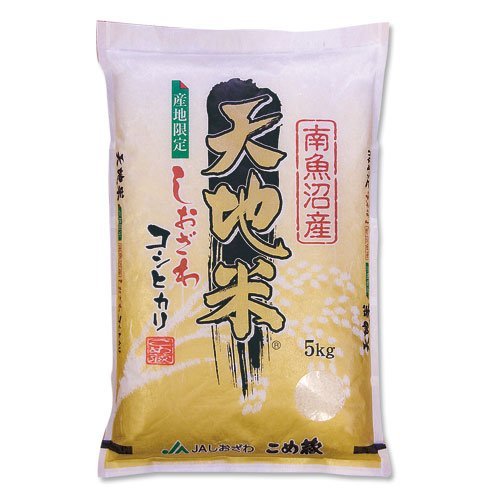 CONCENT・≪南魚沼産≫しおざわ コシヒカリ 「天地米」 5kg