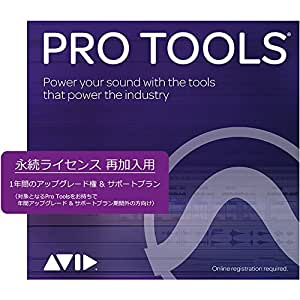 【国内正規品】Annual Upgrade Plan Reinstatement for Pro Tools (Pro Tools 12 アップグレードプラン再加入用) 9935-66087-00