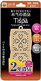 Tispa 香りでごまかさない本当の消臭 かばん用 2個 ティスパ(Tispa) 住江織物