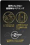 ZNT AirFits 完全ワイヤレスイヤホン 左右分離型 高音質 Bluetooth イヤホン