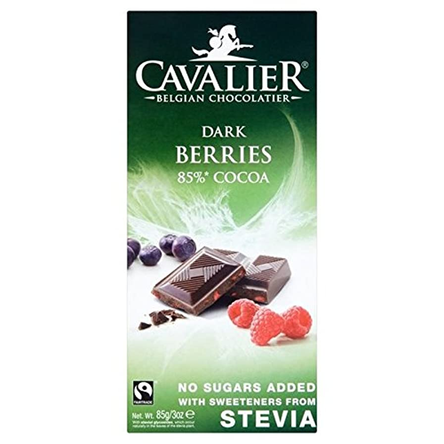 肉屋整理するレンド(Cavalier (カバリエ)) Berrieバー85グラムとダークチョコレート (x6) - Cavalier Dark chocolate with Berrie Bar 85g (Pack of 6) [並行輸入品]