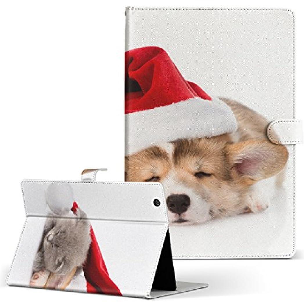 はっきりしない逆さまにブリードigcase MediaPad T2 7.0 Pro Huawei ファーウェイ メディアパッド タブレット 手帳型 タブレットケース タブレットカバー カバー レザー ケース 手帳タイプ フリップ ダイアリー 二つ折り 直接貼りつけタイプ 008645 アニマル 写真?風景 犬 猫 帽子 写真
