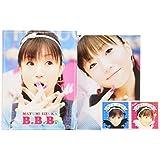 B.B.B.(ベリー・ビックリ・ボックス) [DVD]