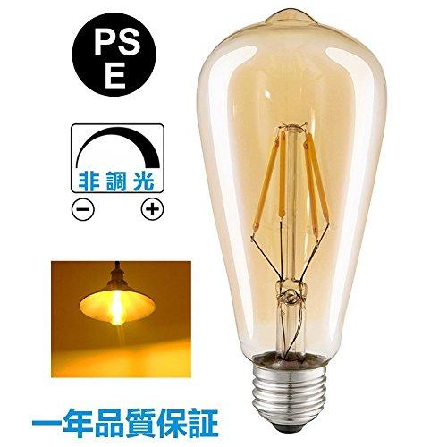 LED電球 シャンデリア 電球 口金直径26mm 電球色相当...