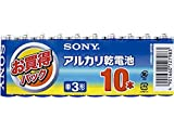 ソニー SONY アルカリ乾電池 アルカリブルー LR6SG-10PCW : 単3形 10本パック LR6SG-10PCW