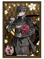 ブシロードスリーブコレクション ミニ Vol.183 刀剣乱舞-ONLINE- 『同田貫正国』