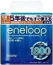 SANYO NEW eneloop 単3形4本 HR-3UTGB-4