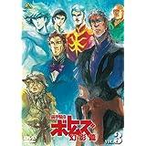 装甲騎兵ボトムズ 幻影篇 3 [DVD]