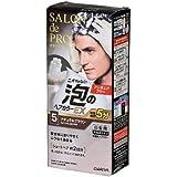 サロンドプロ 泡のヘアカラーEX メンズスピーディ(白髪用) 5<ナチュラルブラウン> × 2個セット