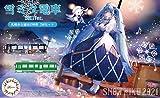 フジミ模型 1/150 雪ミク電車2021バージョン(標準色用3300形付き)2両セット