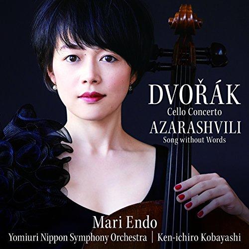 ドヴォルザーク:チェロ協奏曲、アザラシヴィリ:無言歌