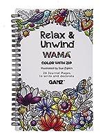 「リラックスとUnwind」Wamaカラーwith Zip大人用カラーリングBook &ジャーナル