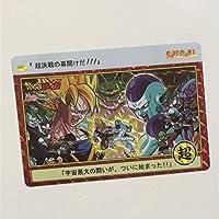 ドラゴンボール カードダス 新弾 コンプリートボックス キラ プリズム 孫悟空 フリーザ 限定 非売品 本弾 特別弾 カード スペシャル