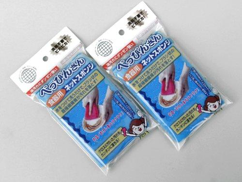 水だけで汚れが落ちる 「べっぴんさん」 食器用ネットスポンジ ブルー 2個セット