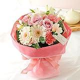 花由 そのままブーケ 花束 パウダーピンク マケプレお急ぎ便 生花 お祝い 誕生日 記念日 プレゼント