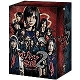 マジすか学園 2 Dvd-box
