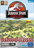 Jurassic Park Operation Genesis ジュラシック・パークをつくろう!
