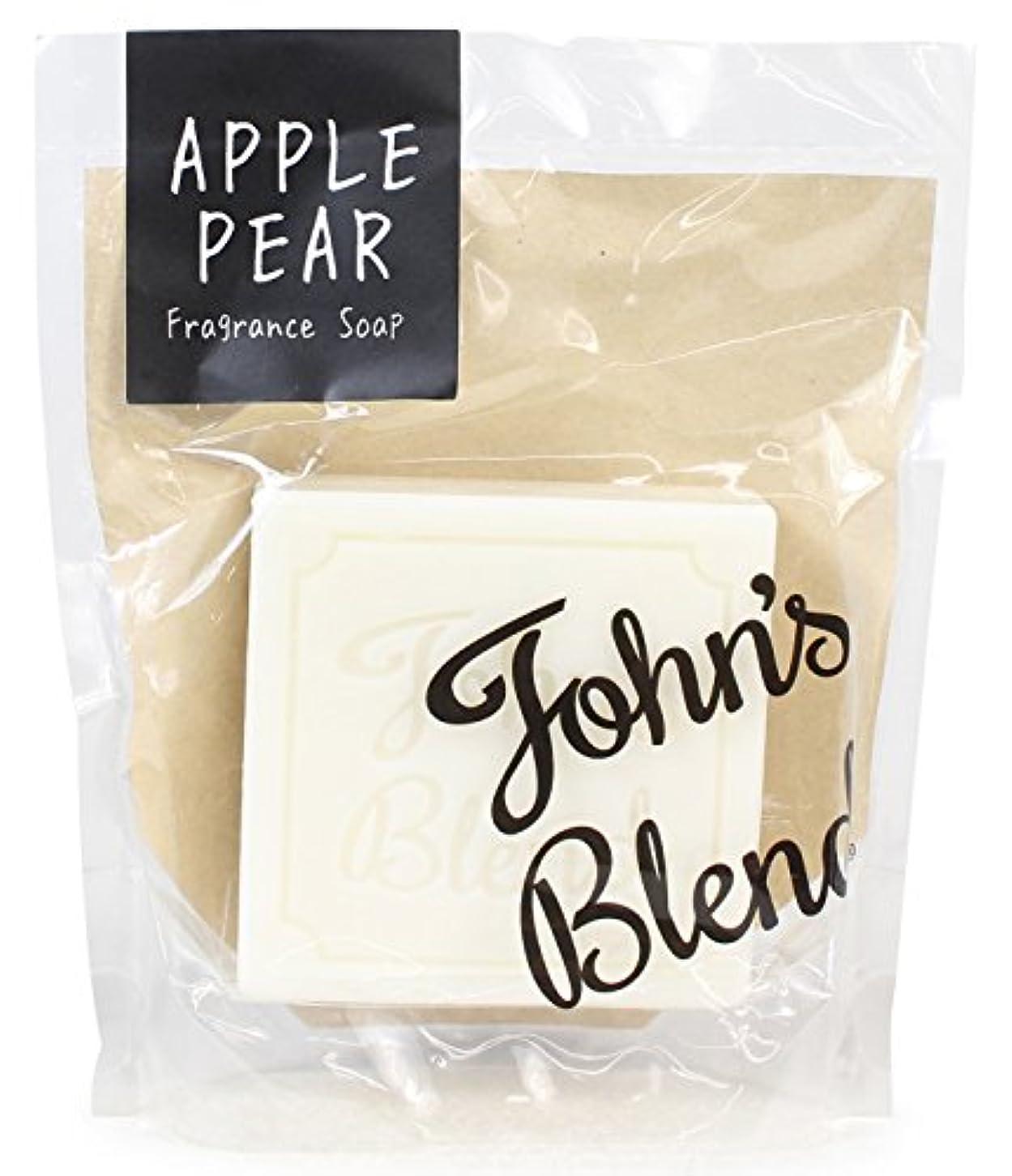 暖かく責めるスペードJohns Blend フレグランスソープ 石鹸 90g アップルペア OB-JNB-1-2