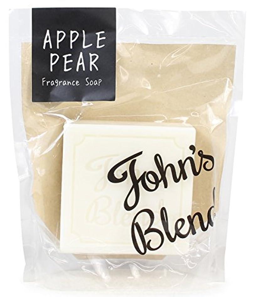 流産暫定包括的Johns Blend フレグランスソープ 石鹸 90g アップルペア OB-JNB-1-2