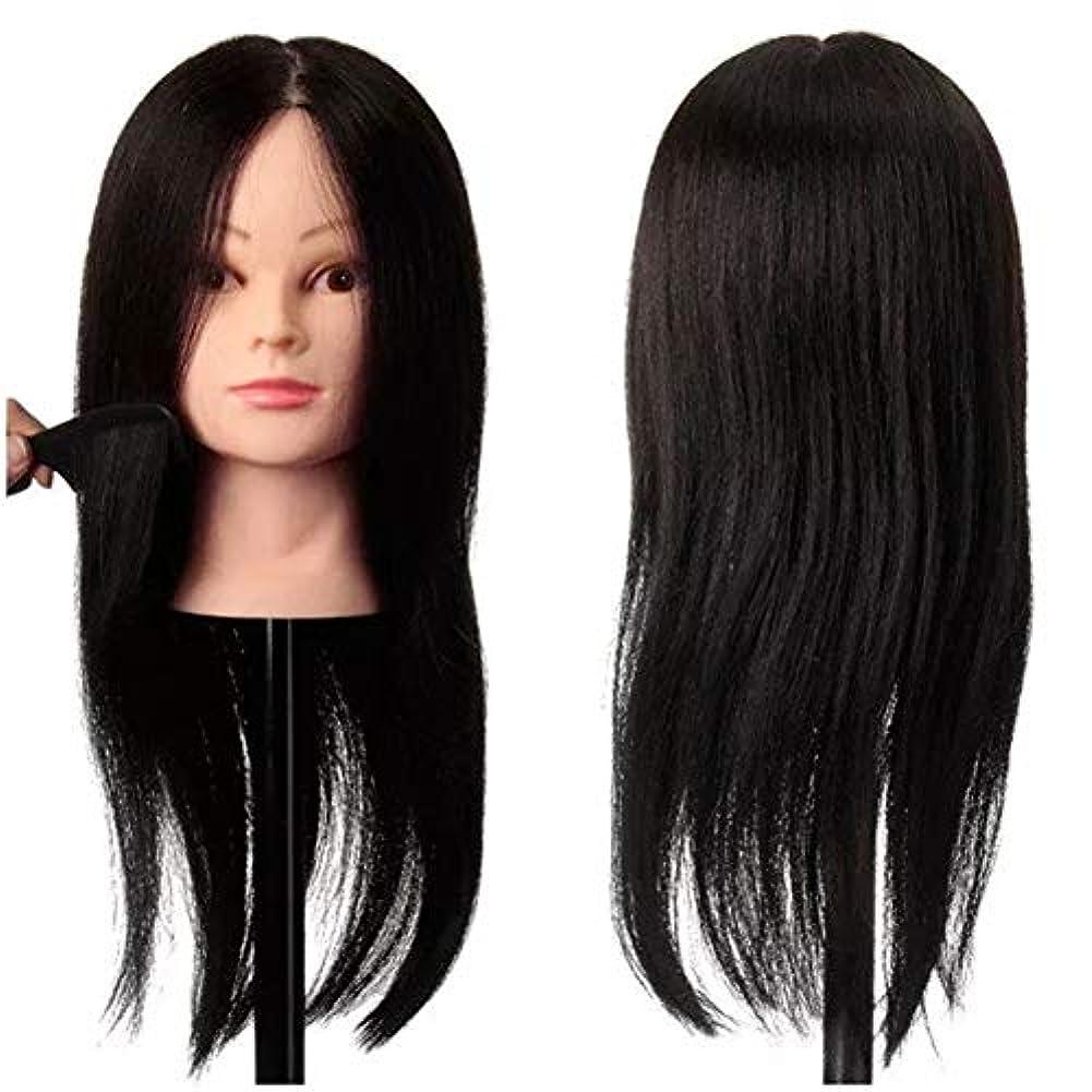歌うバランス選出するヘアマネキンヘッド クランプホルダを切断100%黒の練習マネキン本物の人間の髪の毛のトレーニング頭理髪 ヘア理髪トレーニングモデル付き (色 : ブラック, サイズ : 25*16*12cm)