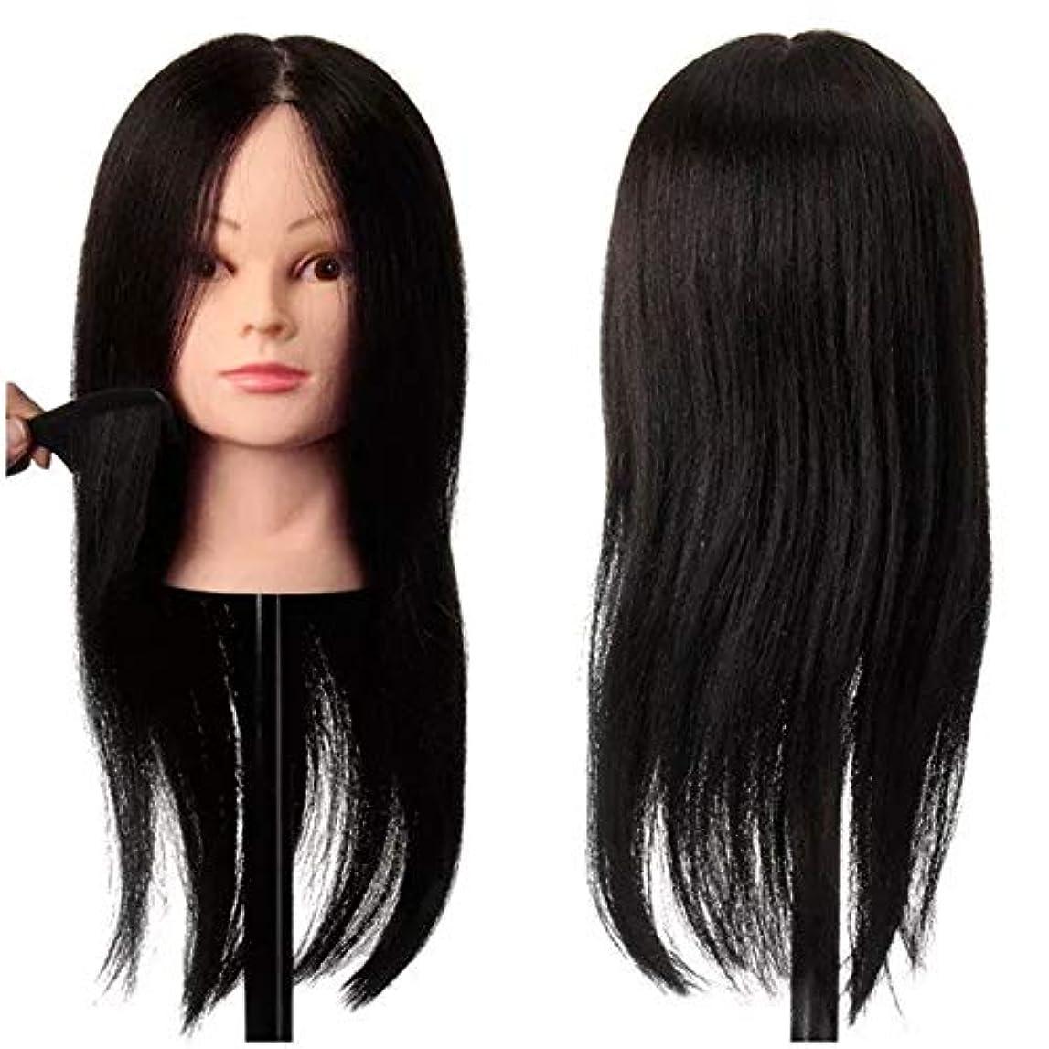 指定説ローマ人ヘアマネキンヘッド クランプホルダを切断100%黒の練習マネキン本物の人間の髪の毛のトレーニング頭理髪 ヘア理髪トレーニングモデル付き (色 : ブラック, サイズ : 25*16*12cm)