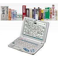 シャープ 電子辞書PW-9800(ビジネス・生活・学習/25コンテンツ 5.4大画面液晶)