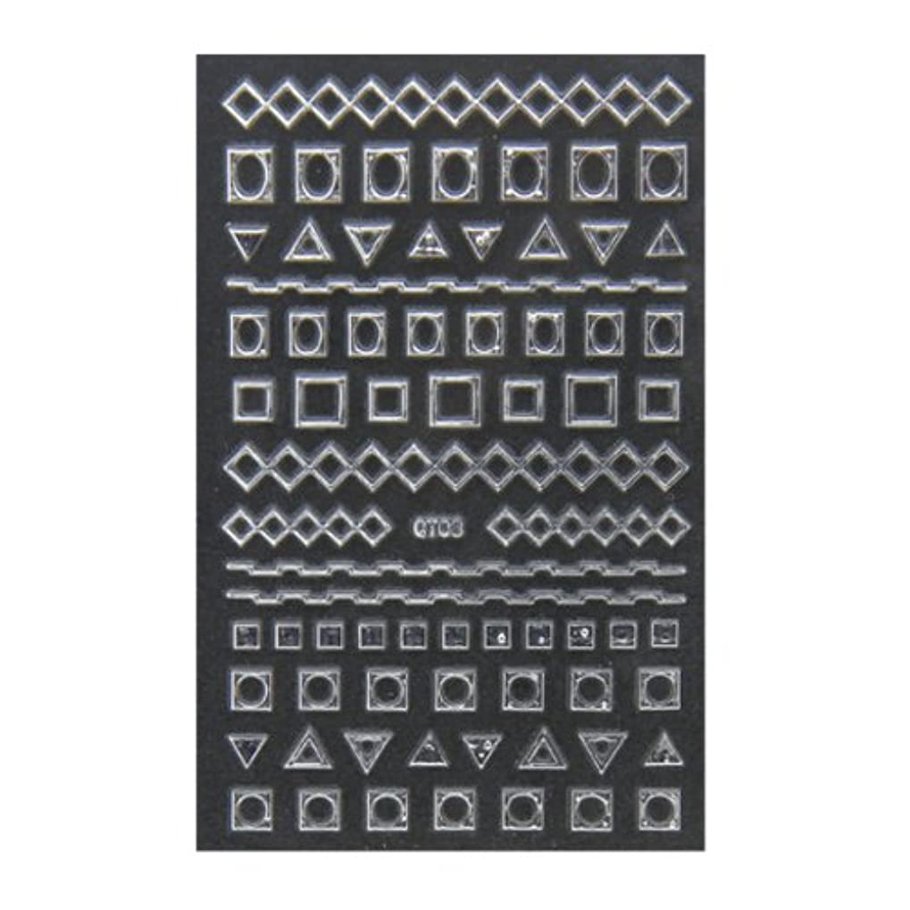 沈黙ヨーロッパソフトウェアネイルシール 3D ネイルシート ファッションネイル メタリックシール34 (ネイル用品)