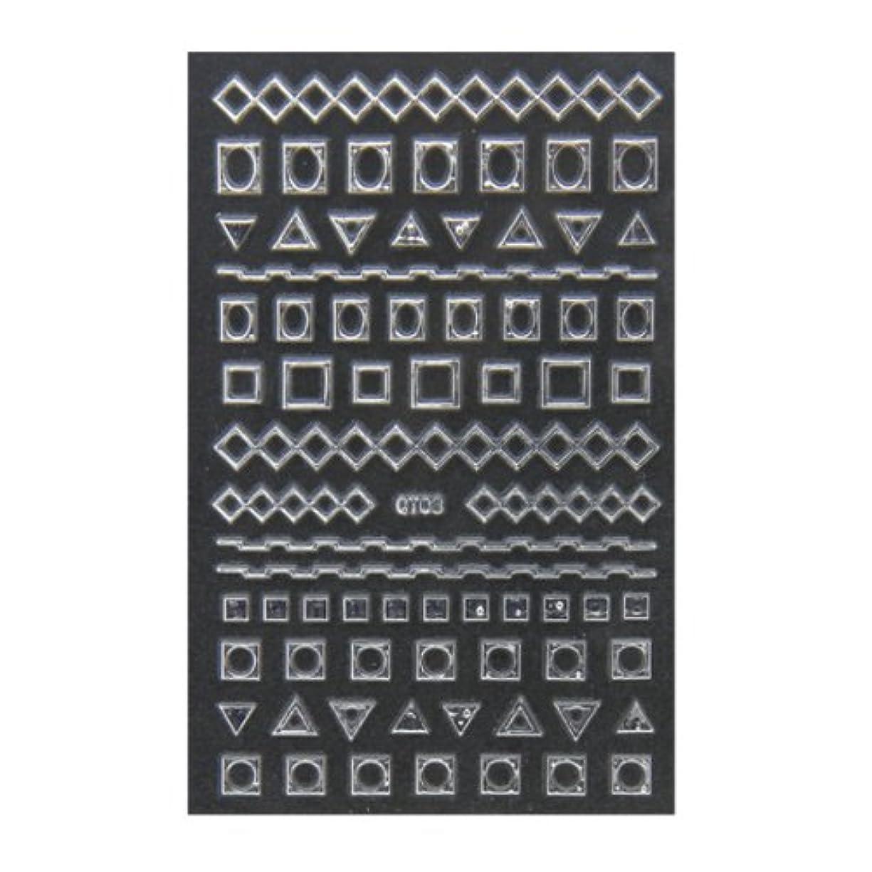 議会イースター値するネイルシール 3D ネイルシート ファッションネイル メタリックシール34 (ネイル用品)