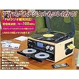 クマザキエイム Bearmax オール・イン・ワン・サウンド・プレーヤー (スピーカー内臓) RP-507A