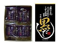 奥田産業 万能黒だし(10包入)×4個、 鰹でんぶ(昆布・椎茸入)45g×4袋