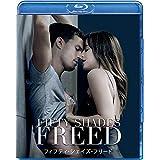 フィフティ・シェイズ・フリード [Blu-ray]