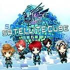 SATELLITE CUBE(通常1~2か月以内に発送)