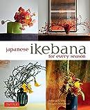 Japanese ikebana for every season 画像