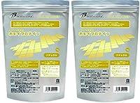 【2袋セット】ボディウィング ホエイプロテイン 1kg×2袋(2kg) 無添加 ナチュラル