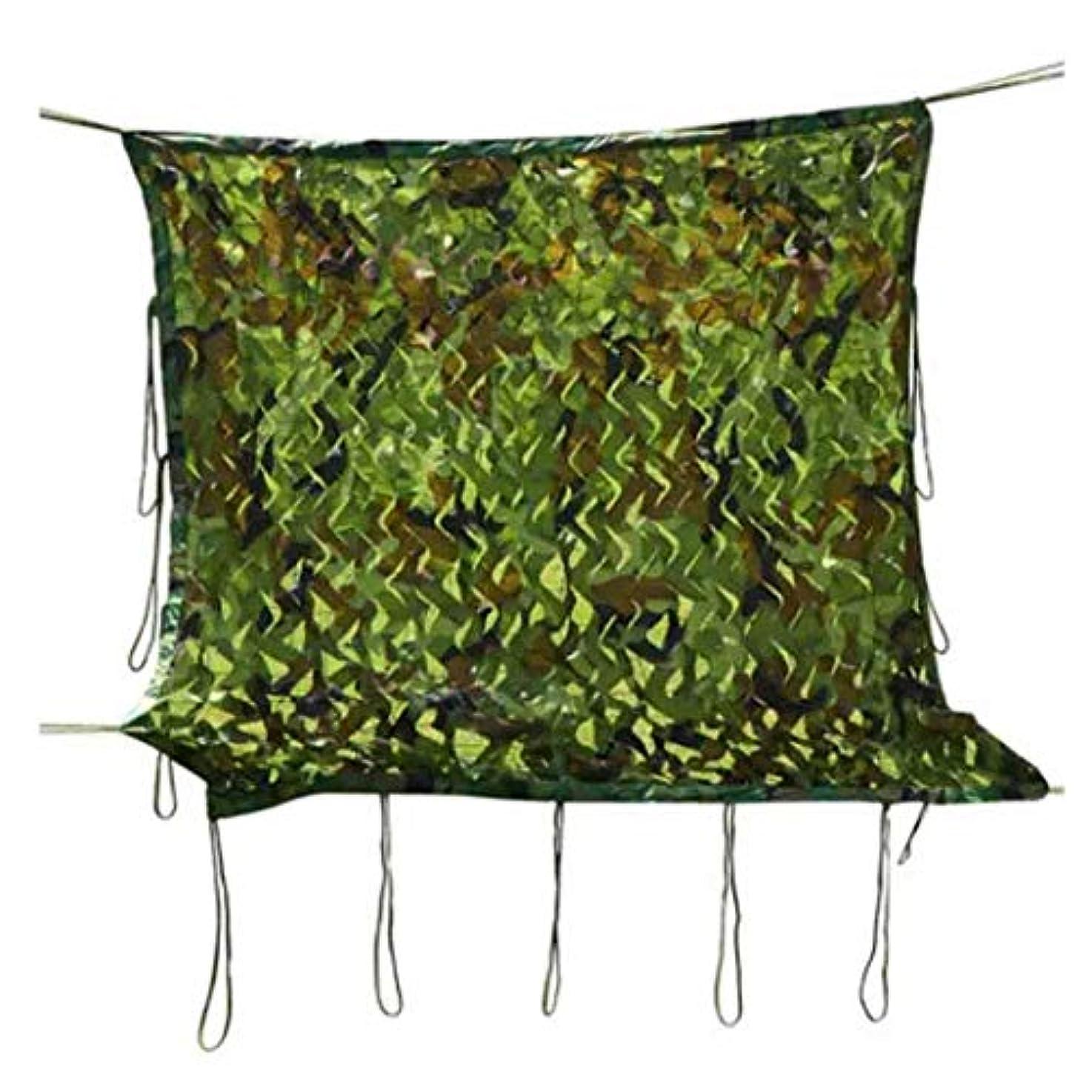熱心シール散らすHSBAIS 軍事 迷彩柄 カモフラージュネット 偽装網、遮光ネット ウッドランド キャンプ 射撃 ハンティング 隠蔽に最適です,Army Green_2x3m(7x10ft)