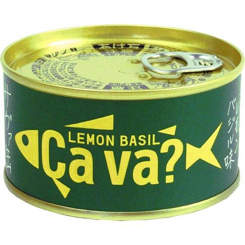国産サバのレモンバジル味 170g 6缶