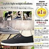 1b209ee205a06 [マナンティアール] メンズ スニーカー シューズ 靴 くつ 靴シューズ レースアップ カジュアル ストレッチ