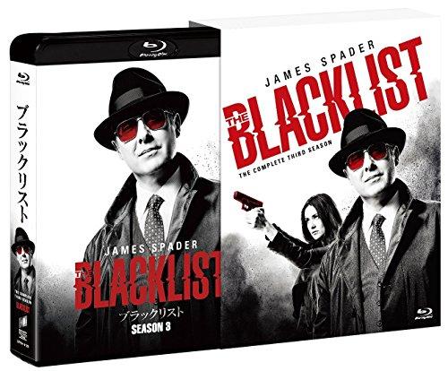 ブラックリスト シーズン3 ブルーレイ コンプリートBOX(初回生産限定) [Blu-ray]