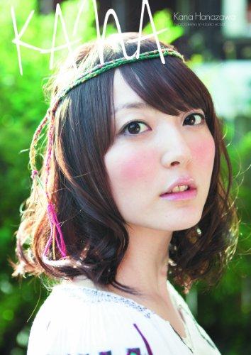花澤香菜写真集「KANA」 (TOKYO NEWS MOOK...